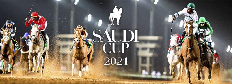 Coupe d'Arabie 2021